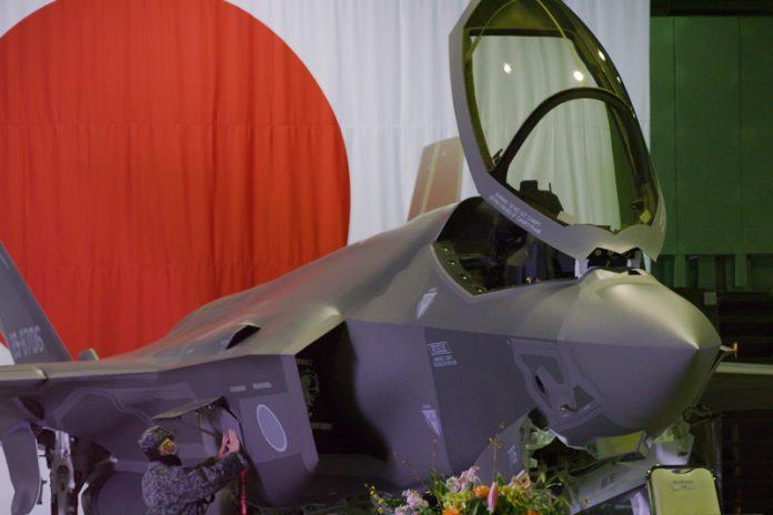 1_F-35A_JASDF_Misawa_01