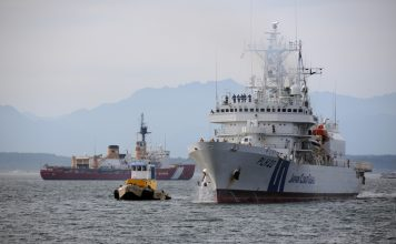 Japan's coastguard