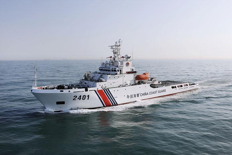 Haijing-2401