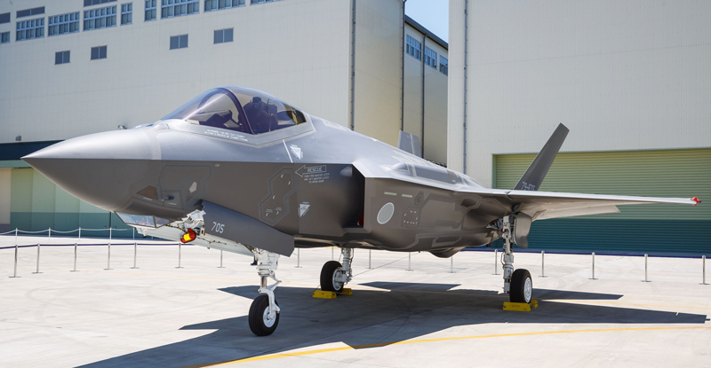 JASDF-F-35A