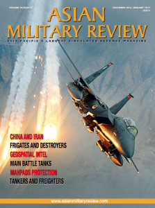 Cover - AMR - Issue - December 2016 / January 2017