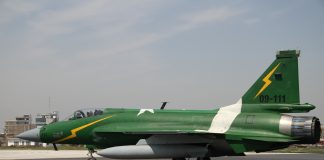 JF-17