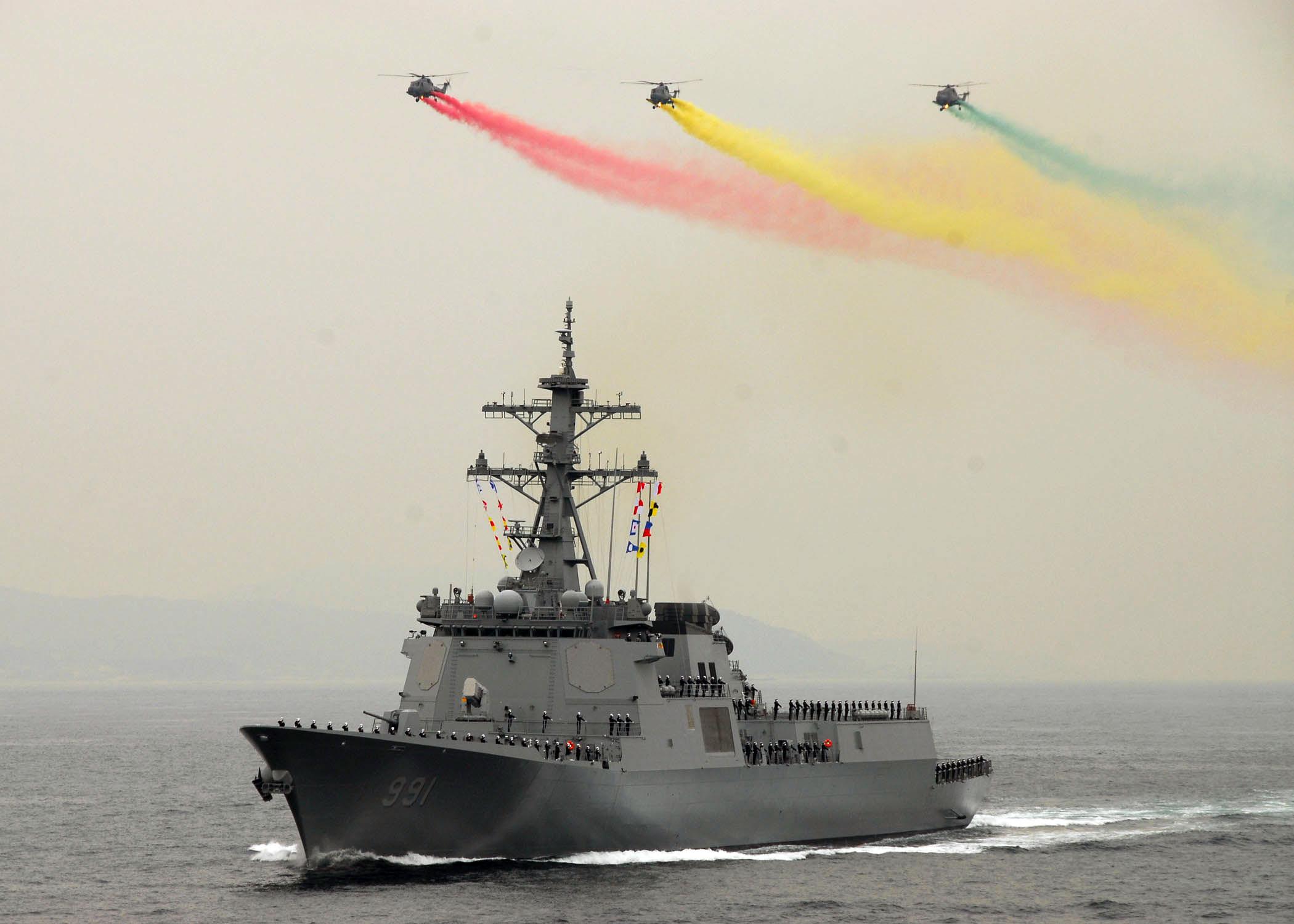 The 'Sejong Daewang' class destroyer