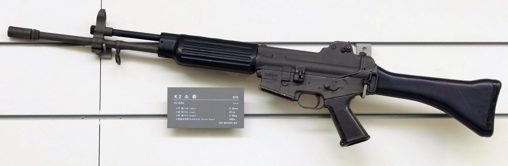 The ROK's K2 assault rifle