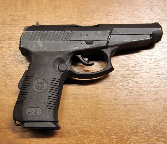 Russia's SR-1MP handgun
