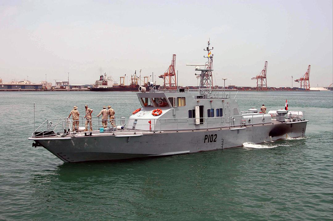 Iraqi Navy OPV