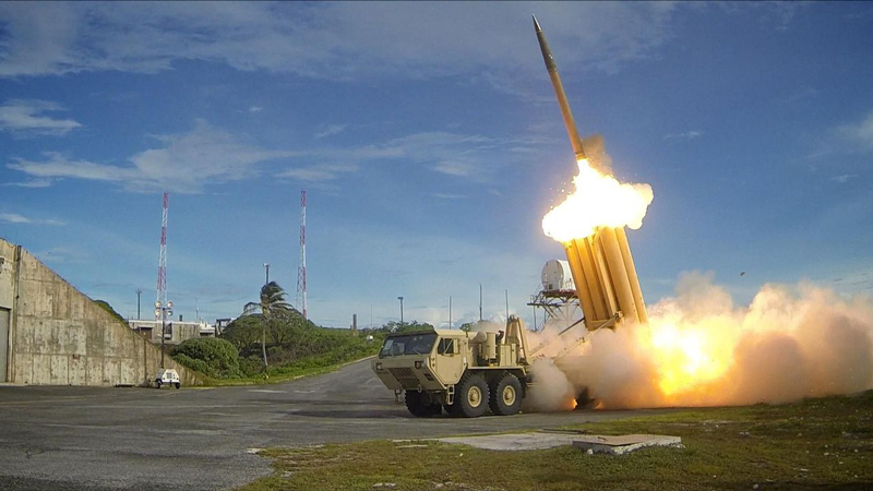 THAAD air defence system