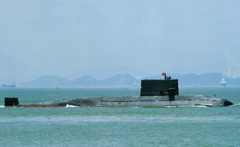 'Yuan' class SSK