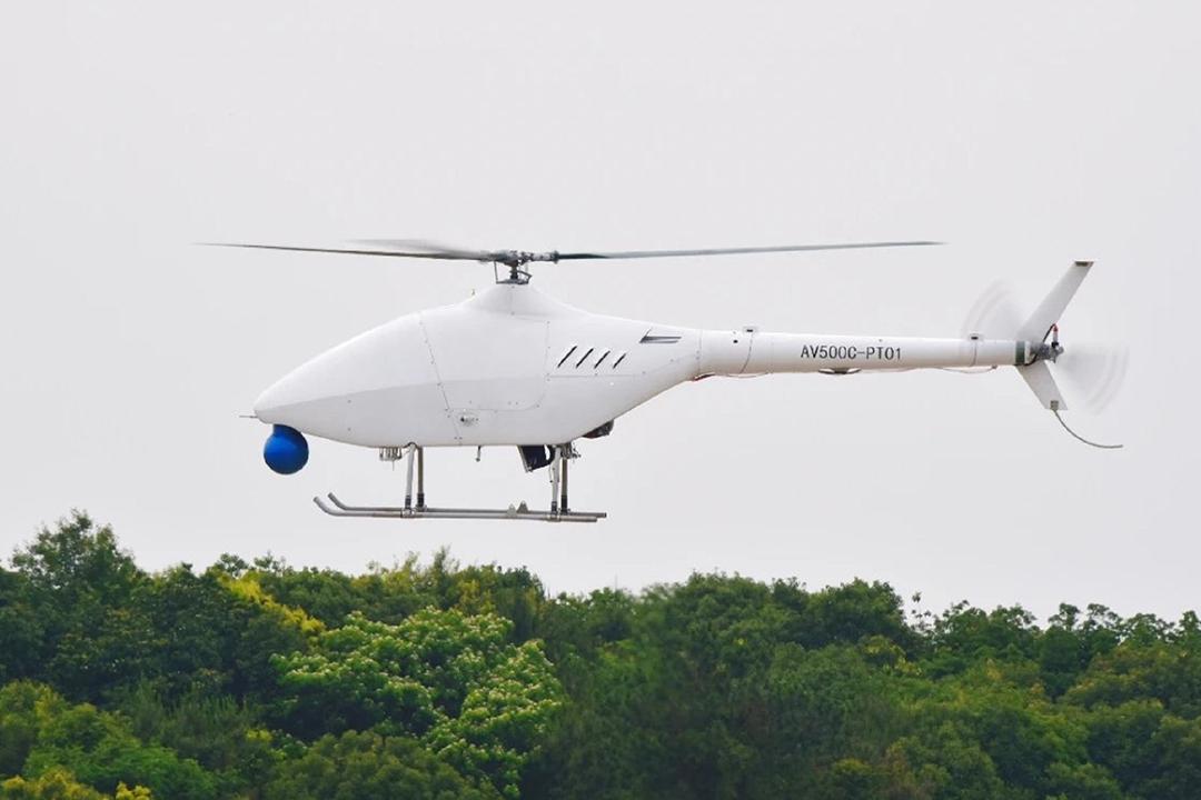 AVIC-UAV-1