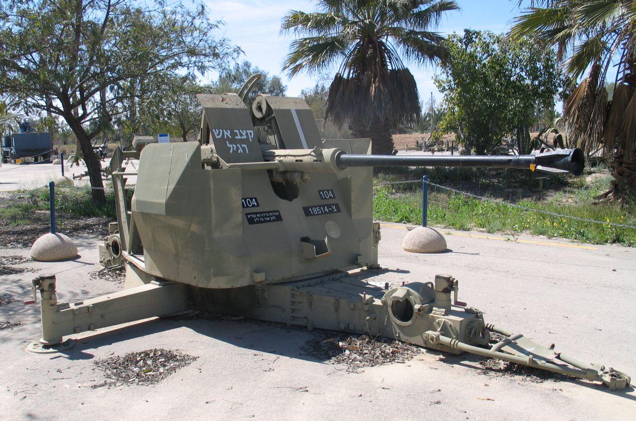 Bofors-40-L70.jpg