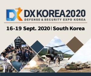 DX Korea 2020