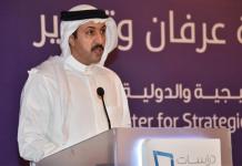 Dr-Sh-Abdulla-Bin-Ahmed-MEMTEC-2