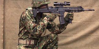 Howa-Rifle