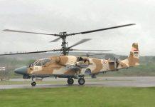 Ka-52-Egypt