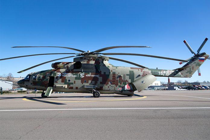 Mi26T2V