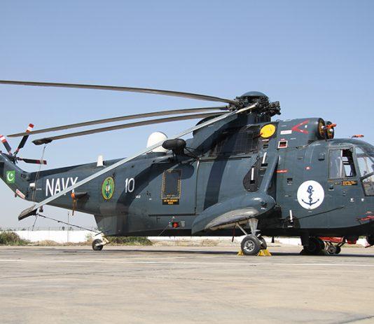 Mk45s