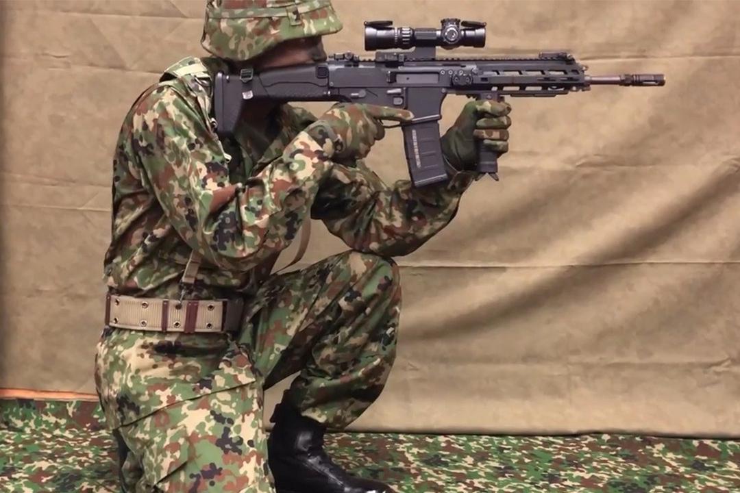 Type-20