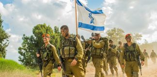 israeli-defense-forces